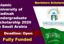 Islamic University of Madinah Undergraduate Scholarship 2020 in Saudi Arabia (Fully Funded)