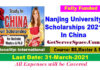 Nanjing University Scholarships 2021 In China [Fully Funded]