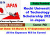 Kochi University of Technology Scholarship 2021 in  Japan [Fully Funded]